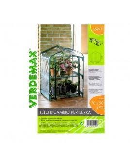 Telo ricambio serra a 2 ripiani Azalea verde Verdemax V002491